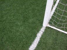 Piłka nożna, bramka